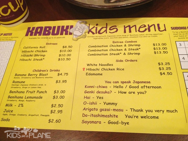 The Knife Restaurant Orlando Florida Menu