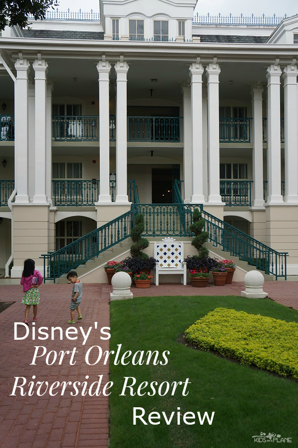 Port Orleans Riverside Resort in Review - Pros & Cons of this Moderate Resort Hotel in Walt Disney World Orlando Florida