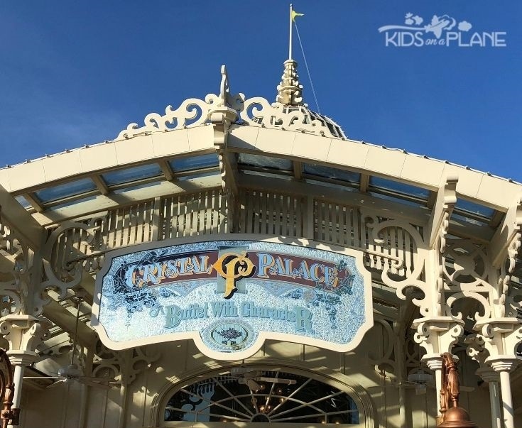 Best places to eat with kids Disney World Magic Kingdom - Crystal Palace